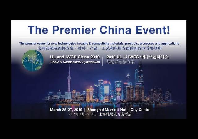 UL & IWCS China 2019