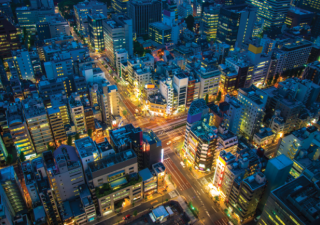 City shot of buildings at night