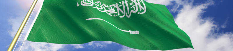 City in Saudi Arabia