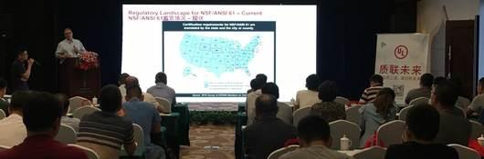 China seminar 3