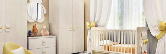 Baby nursery with children's furniture