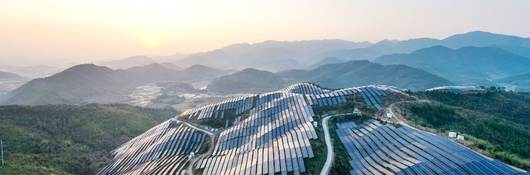 Solar Power Plant On a Mountainside