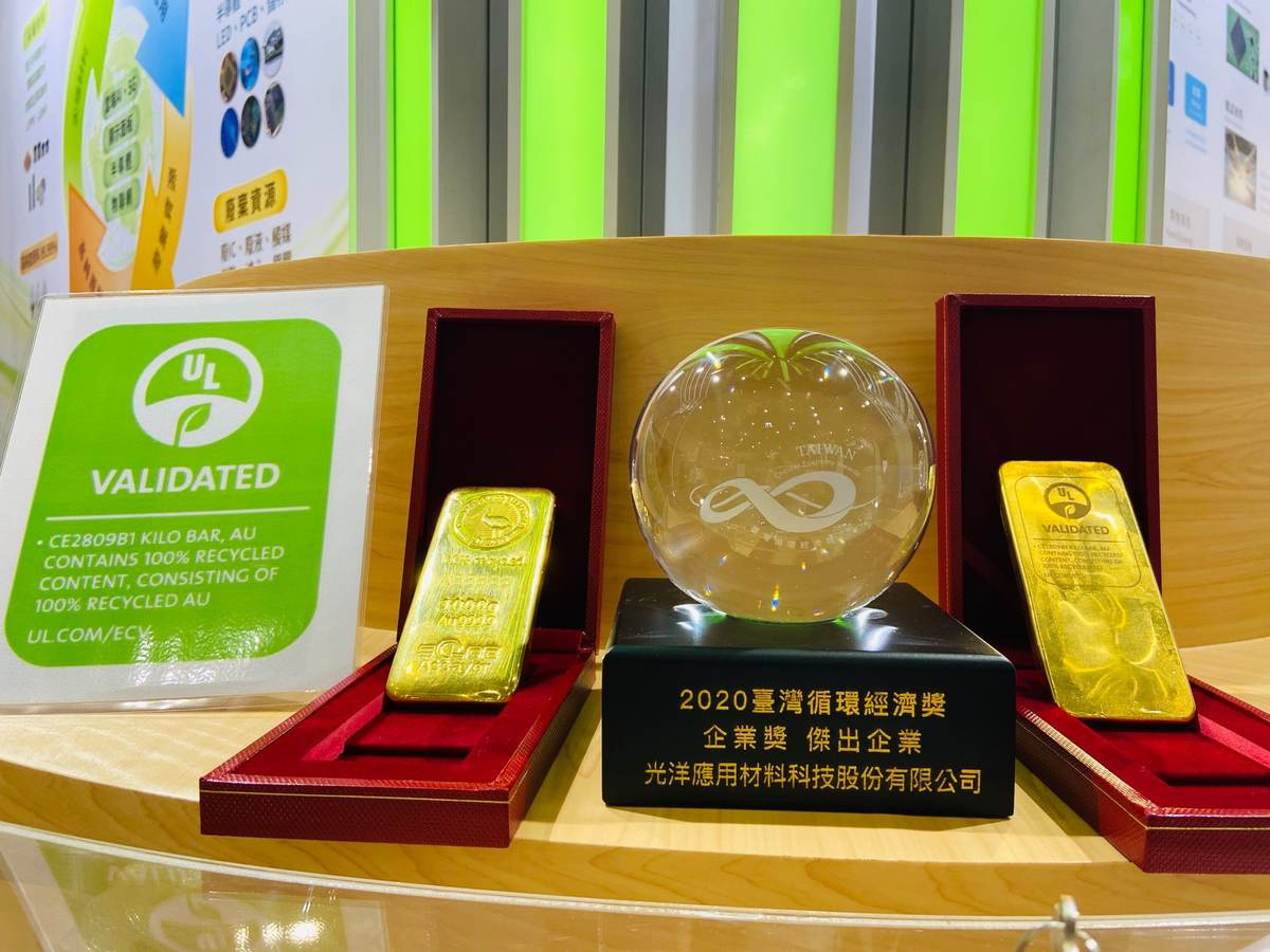 UL validations recycled content of precious metal